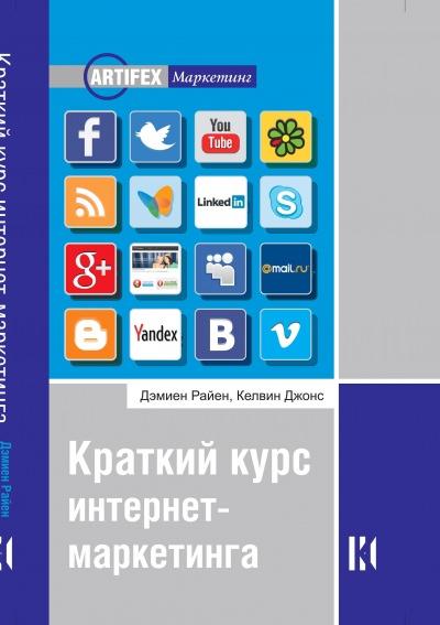 ebook еометрическая оптика учебное пособие по курсу прикладная оптика 2002